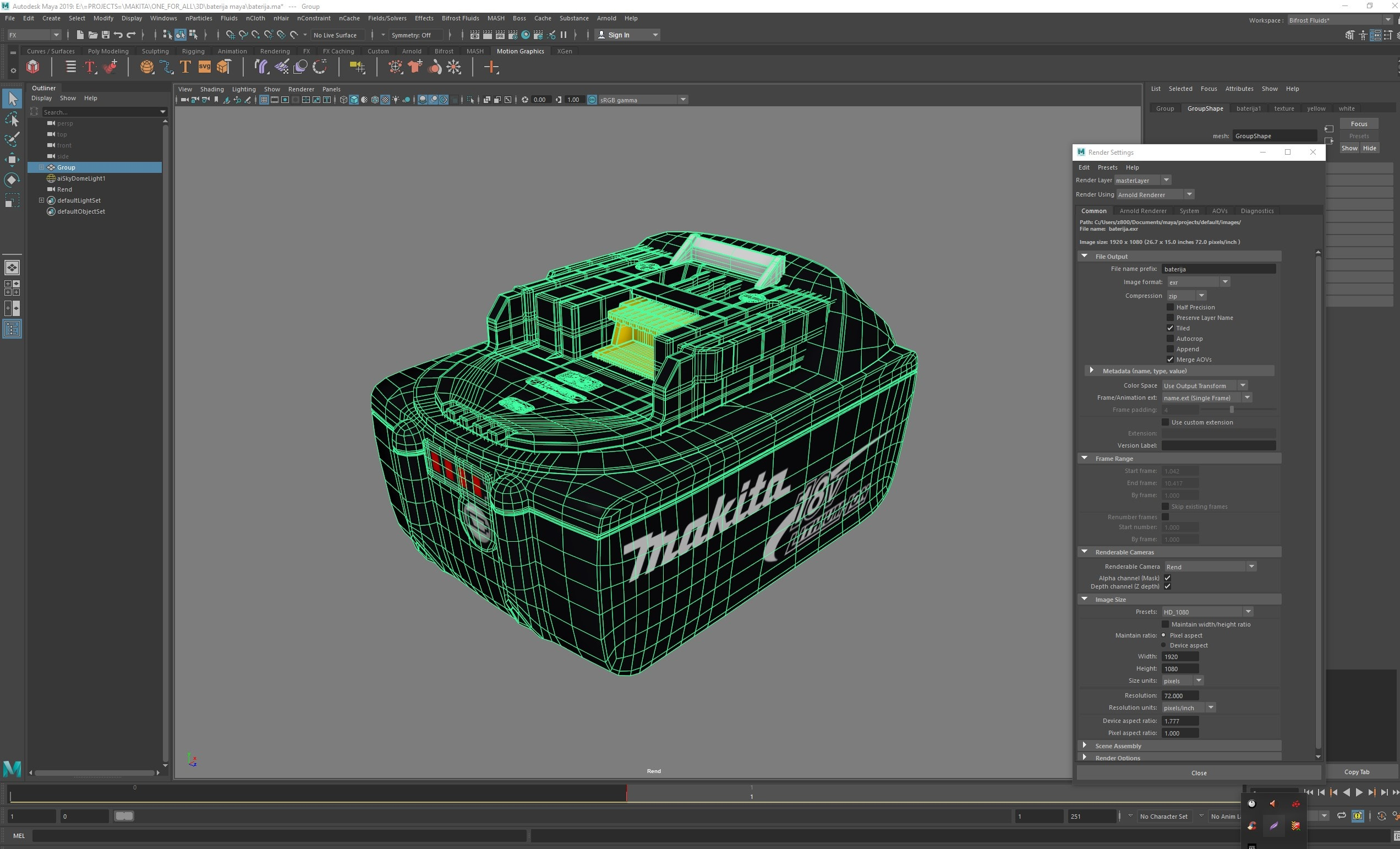 Makita All For One Battery 3D rendered by RielisMedia media GmbH